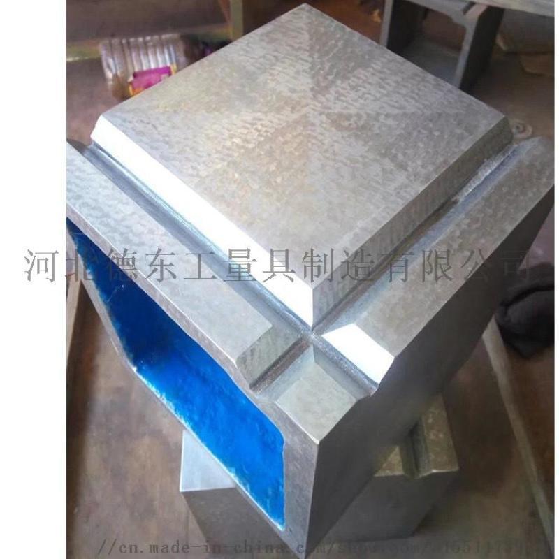 T型槽铸铁方箱 加工定制方箱 规格齐全 厂家销售