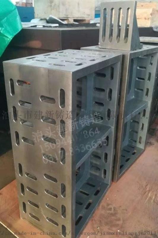 选铸铁方箱就来河北泊头建新专业生产型号齐全