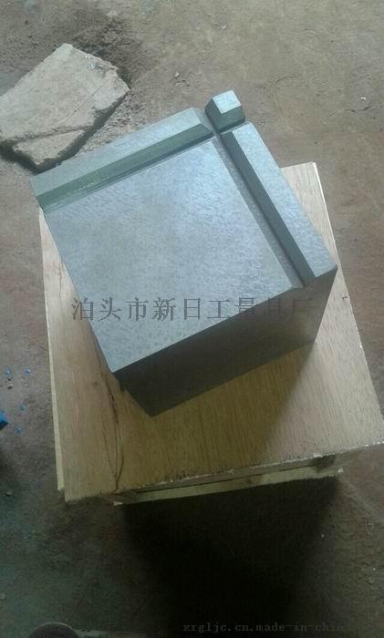 铸铁检验方箱 T型槽方箱 钳工划线方箱如何选择