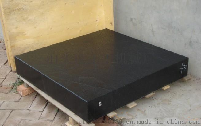 供应高密度大理石平台 花岗岩大理石检验平台 大理石测量平台平板