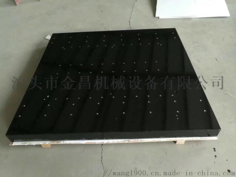 河北实体厂家专业生产加工大理石平板花岗岩岩石平板