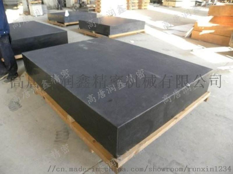 专业大量供应大理石平板