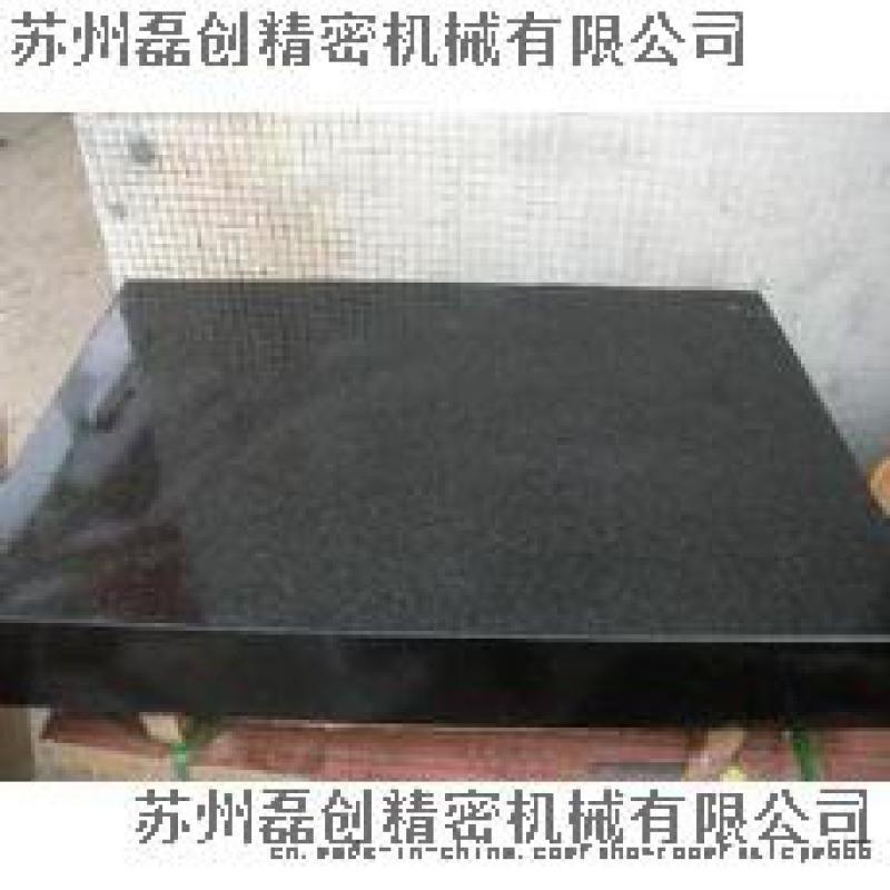 苏州检测花岗石平台 00级大理石检测平台
