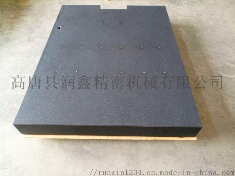 500*600*100北京大理石平板