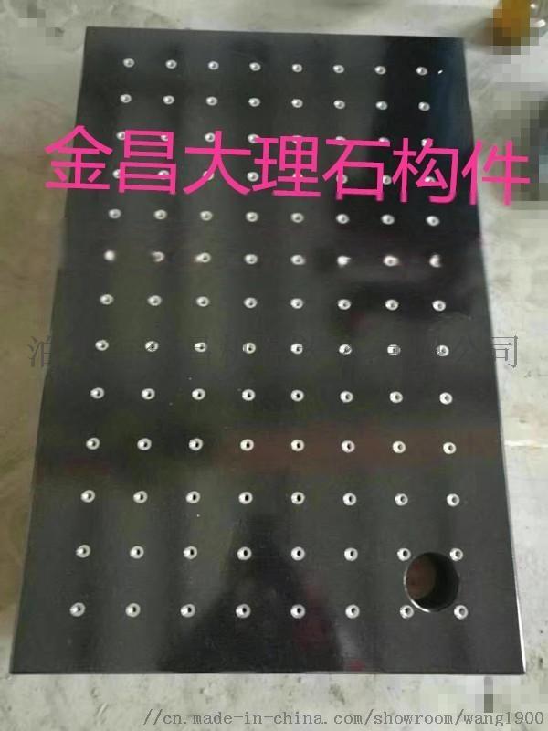 河北厂家直销高精密大理石00级检测平台