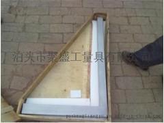 高精度镁铝直角尺,靠尺 大型镁铝直角尺