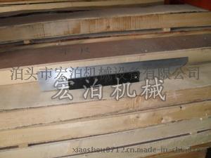 镁铝合金轻型刀口尺哈尔滨厂家供应商