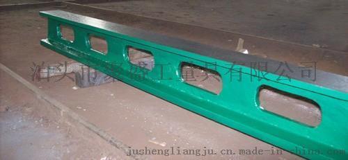 非标检验测量平尺 铸铁刮研平尺 检测工字尺 铸铁直角尺