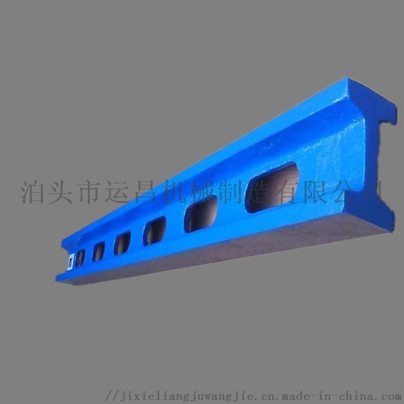 现货供应浙江地区铸铁平尺 检验划线铸铁平尺