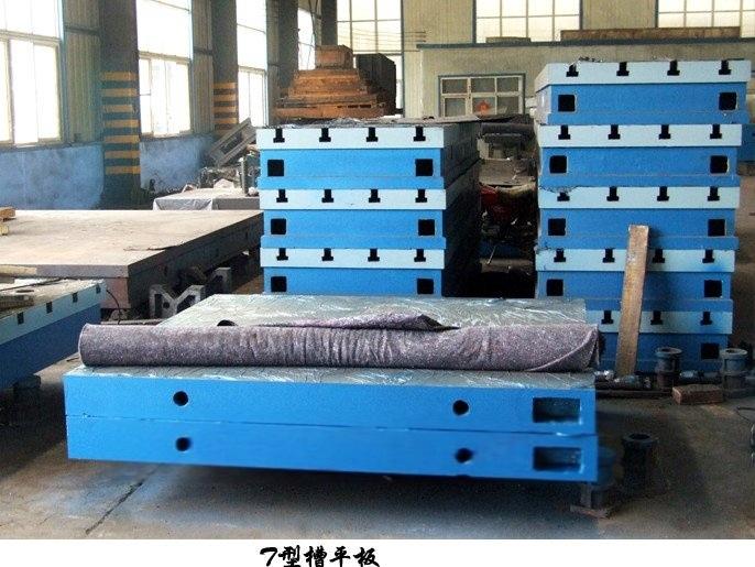 河北兴利长方形铸铁平板