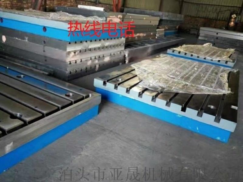 3米*4米焊接平台2米*6米检验平台拼接平台