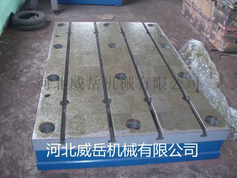 T型槽试验平台 高品质保障 厂家直销