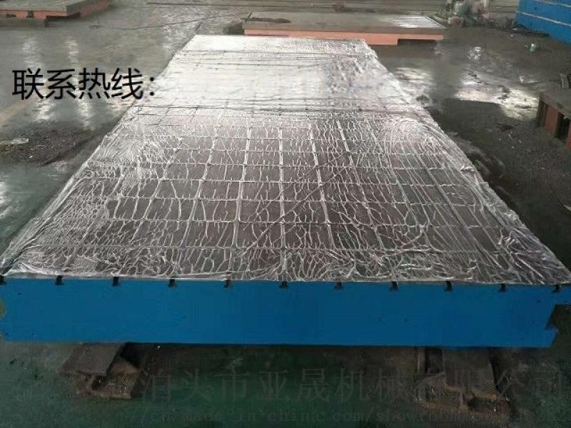 铸铁焊接平台3米6米8米常用规格标准尺寸