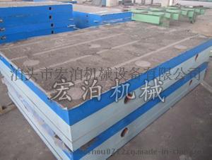 2米x3米铸铁装配平板哈尔滨厂家
