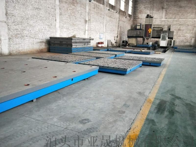 焊接平台3米4米5米6米7米8米铸铁平台现货供应