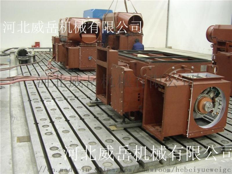 铸铁电机试验平台厂家特惠直销