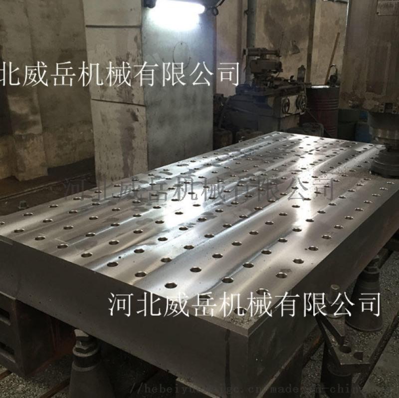 三维柔性焊接平台是凭借何等专业铸造工艺生产出来的呢