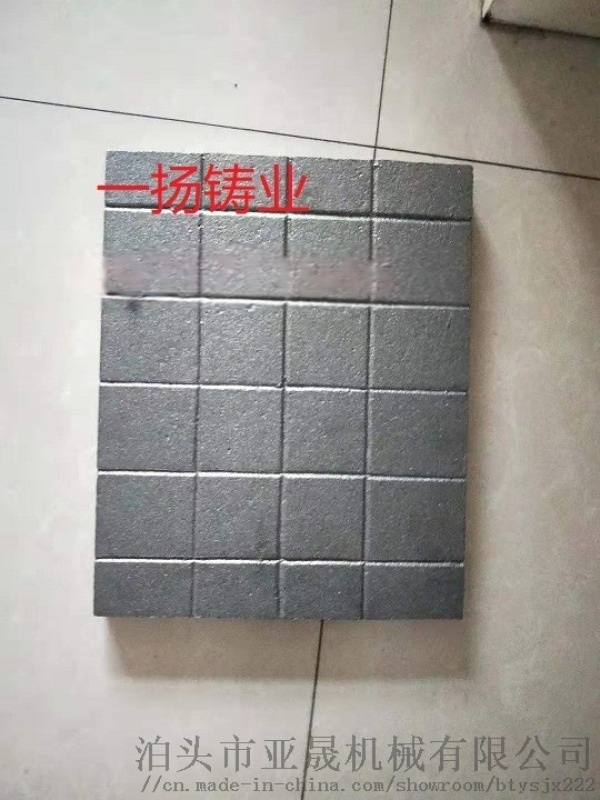 铸铁地板砖 设备地板砖 HT20-40铸铁地砖
