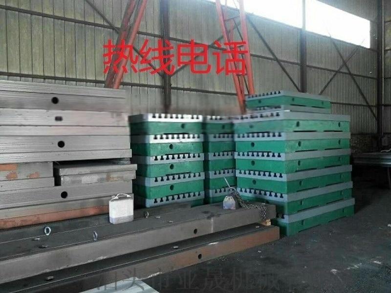 精密铸铁平台试验焊接  平台2米-8米规格齐全