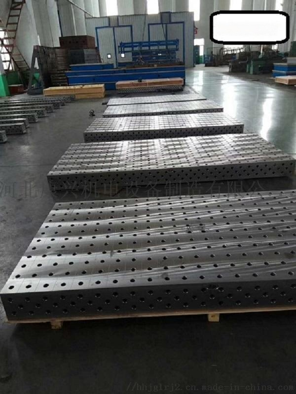康兴铸铁平板厂家直销全网  品质保证优质价廉
