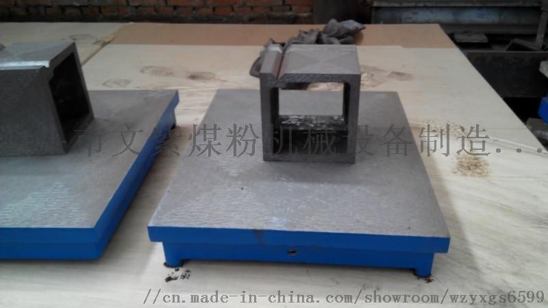 铸铁平板 方箱 平尺 落地镗床工作台
