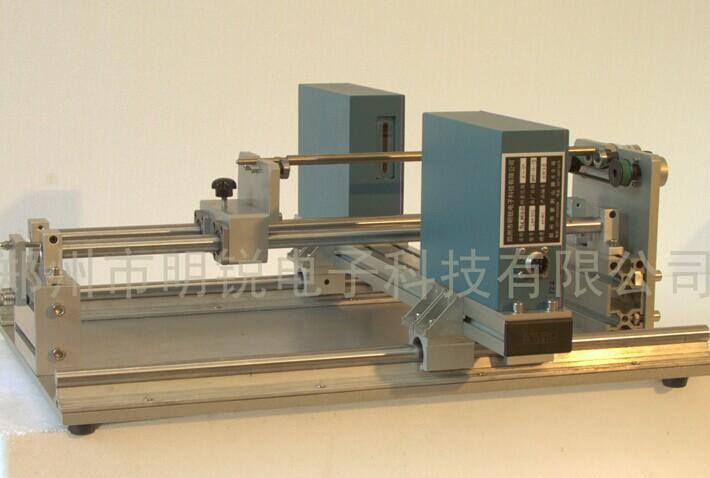 轴类检测仪(LDM50S)