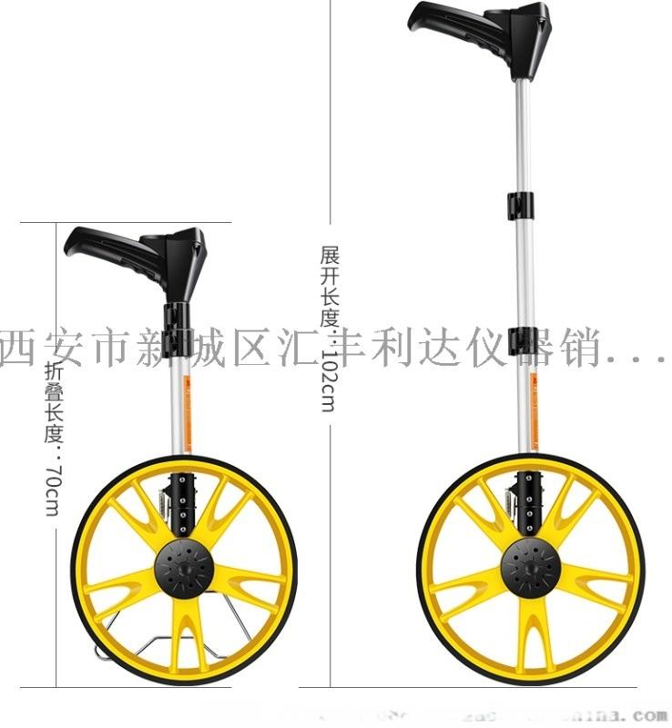哪里有卖测距轮数量测量轮137, 72489292