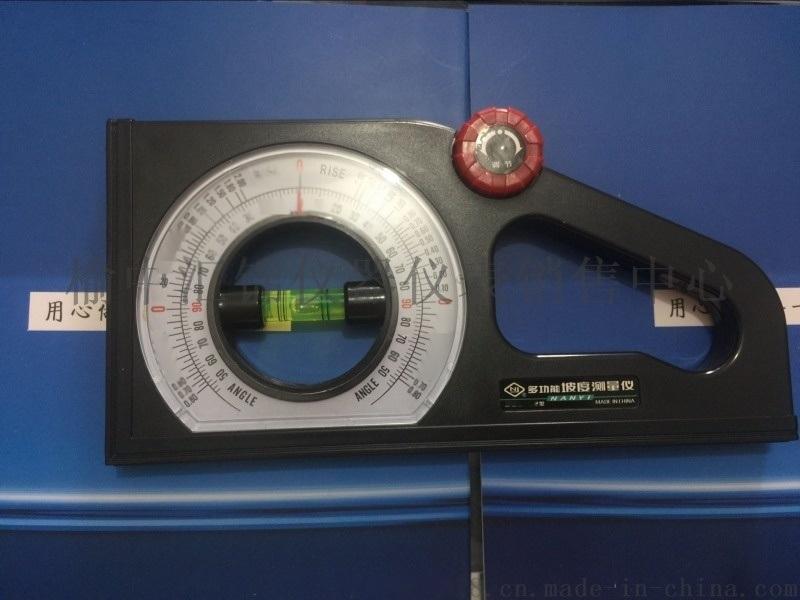 嘉峪关JZC-B2坡度测量仪13919031250