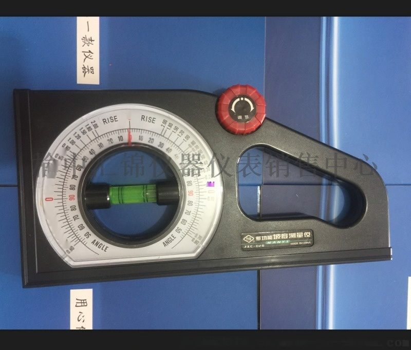 庆阳JZC-B2型坡度仪