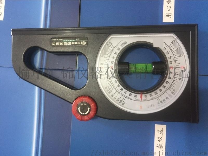 白银JZC-B2坡度测量仪13919031250