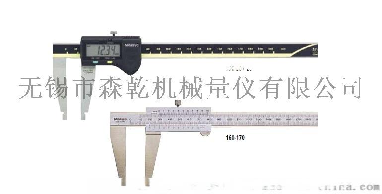 可更换量爪型防冷却液碳纤维卡尺