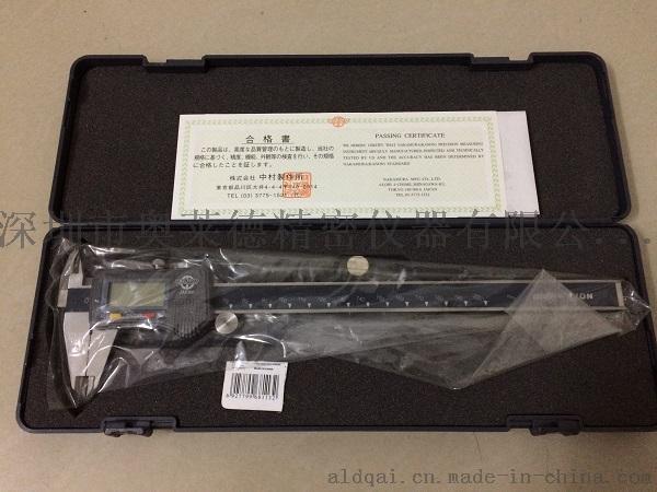日本kanon中村高精度电子数显卡尺E-PITA20