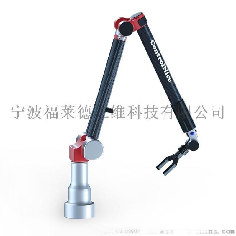 CNA-T系列关节臂管件激光叉