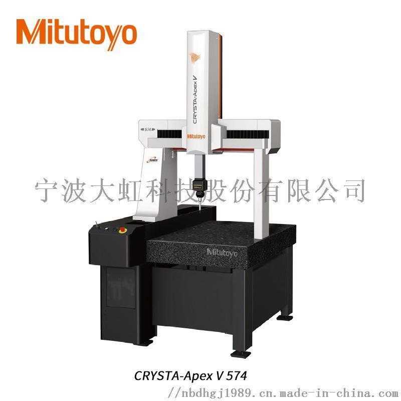 Mitutoyo三丰三坐标CRYSTA-Apex