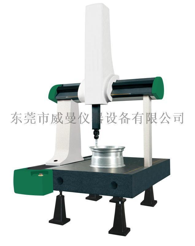 供应三次元测量仪 半自动三次元测量机