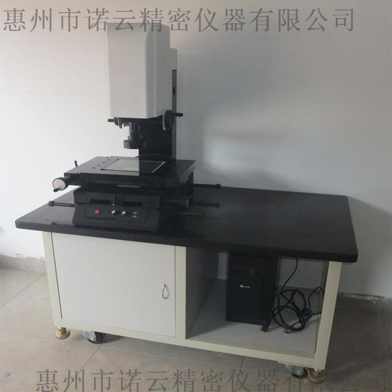 惠州二次元光学影像仪直销价格 诺新云精密
