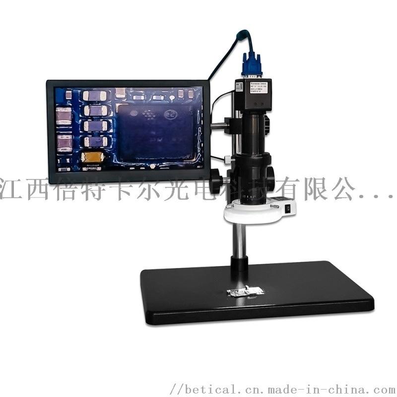 XDC-10A-200VGA型高清视频显微镜