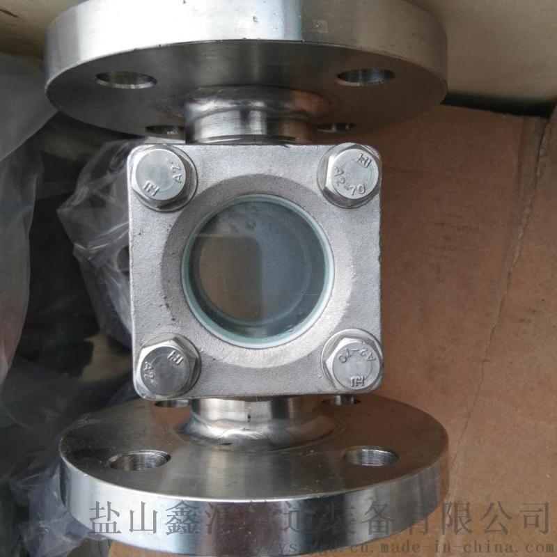 防爆玻璃观察镜 罐体法兰视镜 管道水流指示器