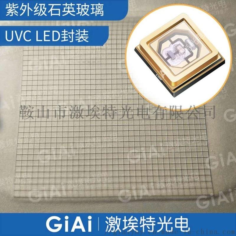 供应UVCUVAUVB消  菌  的石英玻璃