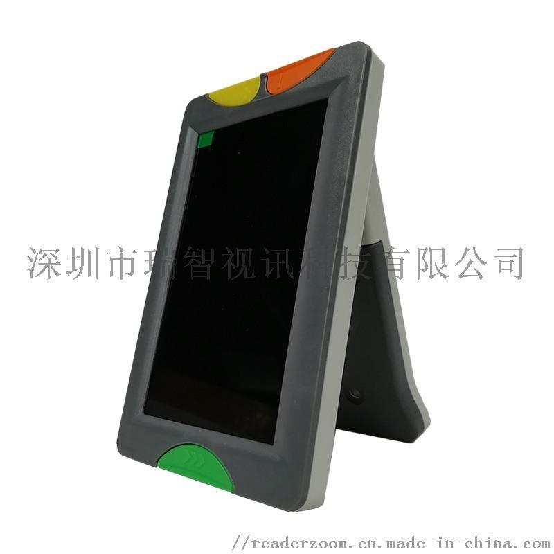 瑞德姆 RS430SE 手持式电子助视器