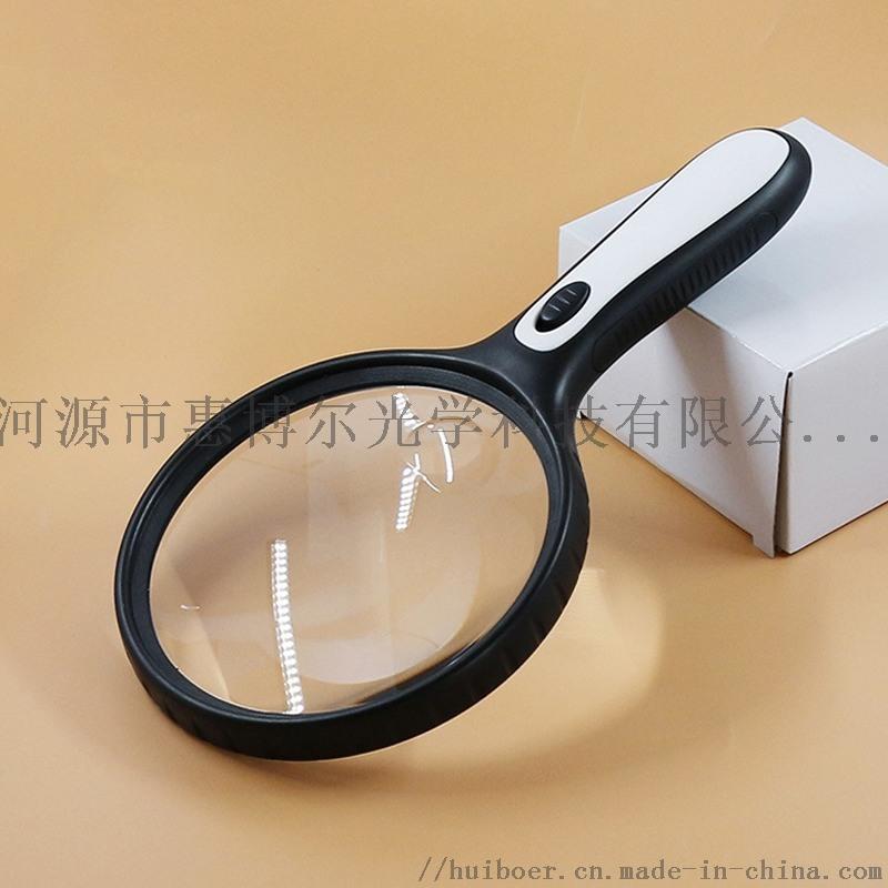 亚克力阅读放大镜 手持LED放大镜 厂家直销定做