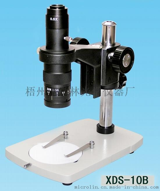 厂价供应10B电视显微镜