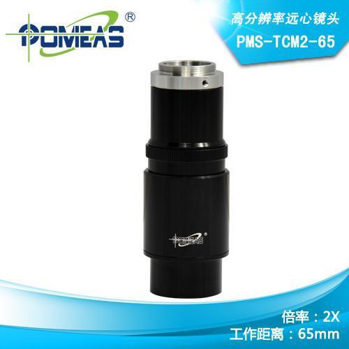 高分辨率远心镜头 CCD检测