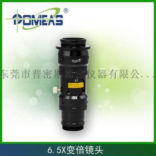 自动化检测变倍镜头 机器视觉工业镜头
