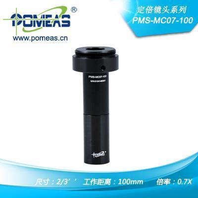 普密斯 PMS-MC07-100 微距镜头