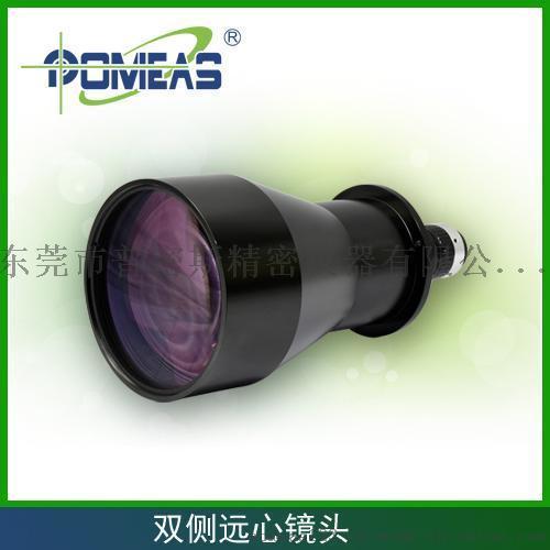 pomeas 0.088X高分辨率 远心镜头