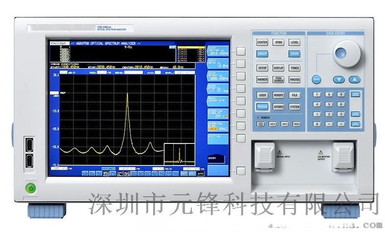 长波长光谱分析仪 YOKOGAWA AQ6375B
