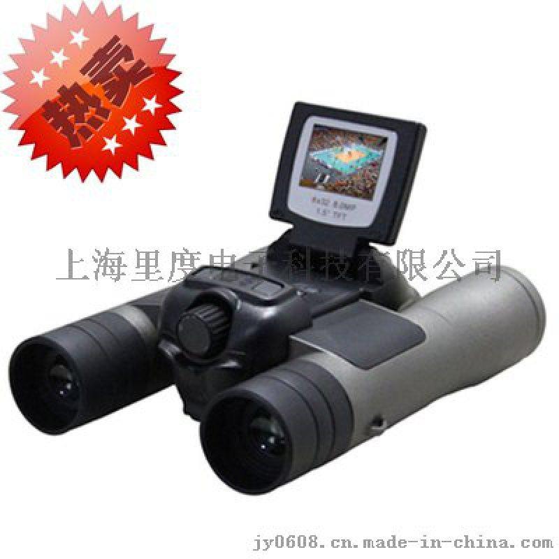 供应欧尼卡VP-1200数码拍照望远镜总代理
