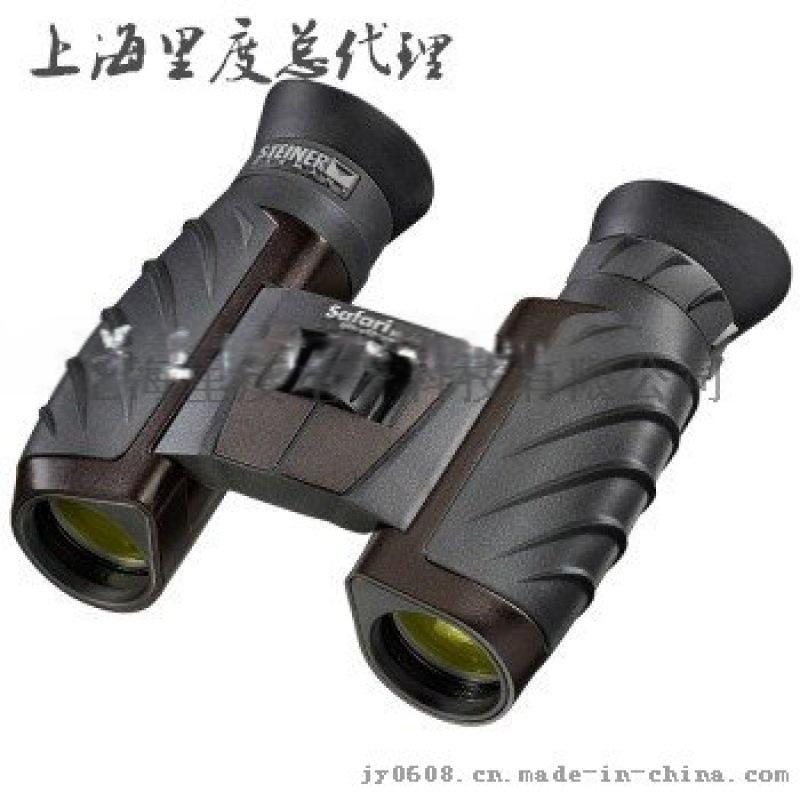 旅行望远镜4471 微光夜视望远镜 视得乐总代理