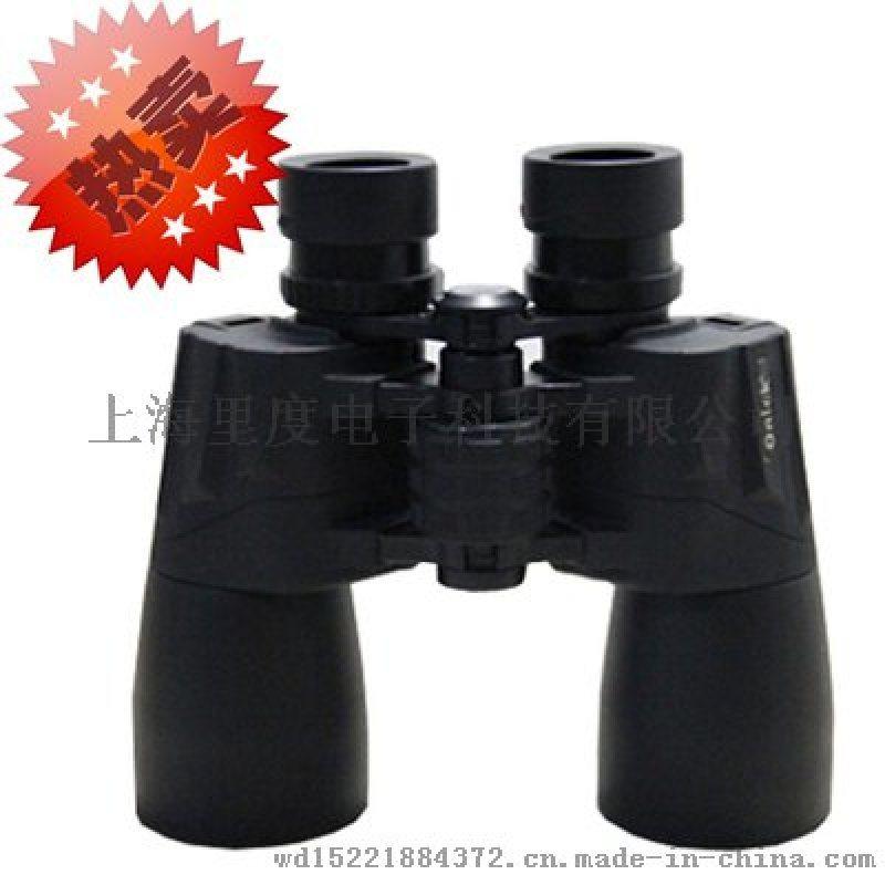 现货欧尼卡VISTAS极目12x50望远镜总代理